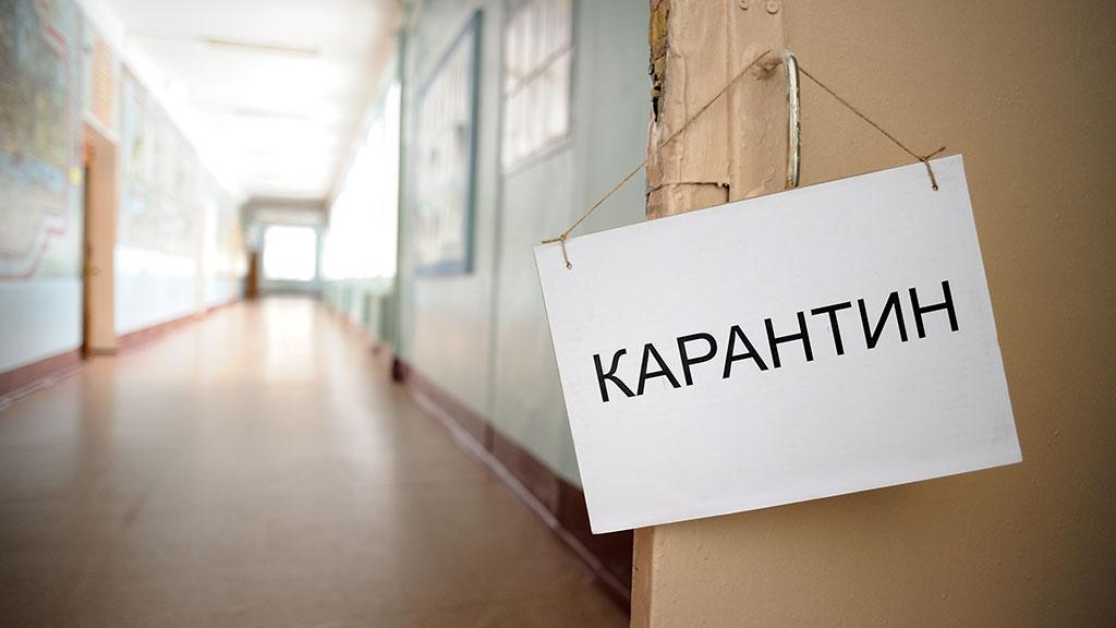 Российские школы все еще на карантине