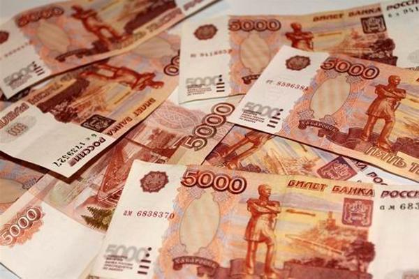 5 тыс рублей фото 1 рубля 2000 года стоимость цена